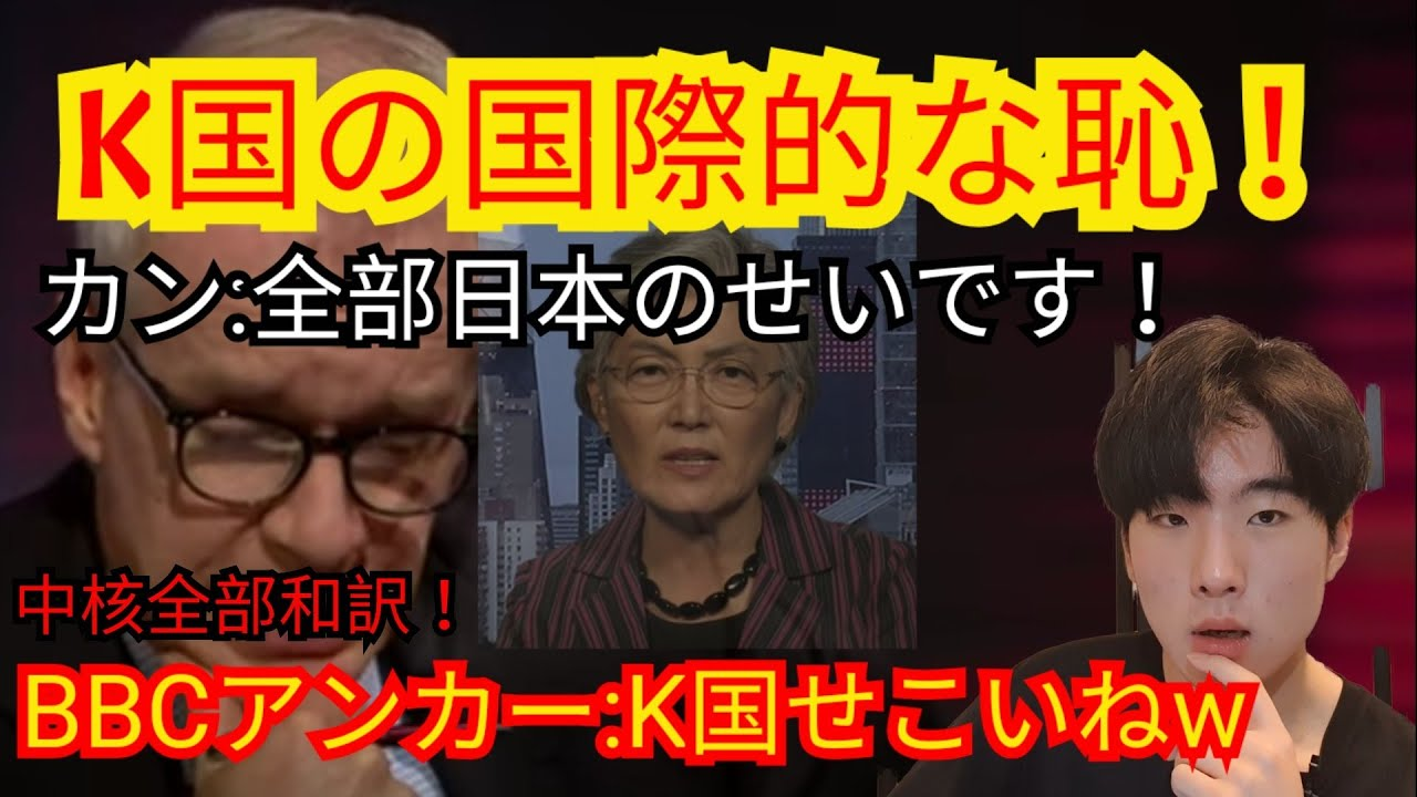 の 反応 韓国 アンテナ 中国