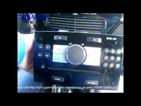 Установка USB Mp3 AUX адаптера Yatour Xcarlink DMC9088 на Opel Astra