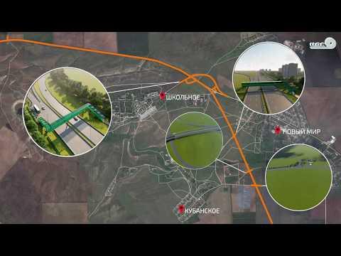 Видео о новой дороге Симферополь – Евпатория - привью к видео -8SdE6p1ysg
