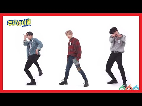 DANCERACHA DOUBLE KNOT (Stray Kids Felix, Lee Know, Hyunjin) | Weekly Idol Focus Fancam