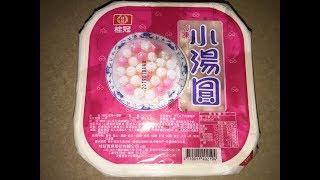桂冠冷凍小湯圓