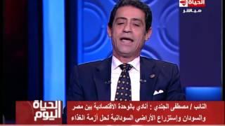 مصطفى الجندي يدعو لـ«وحدة اقتصادية» بين مصر والسودان «فيديو»