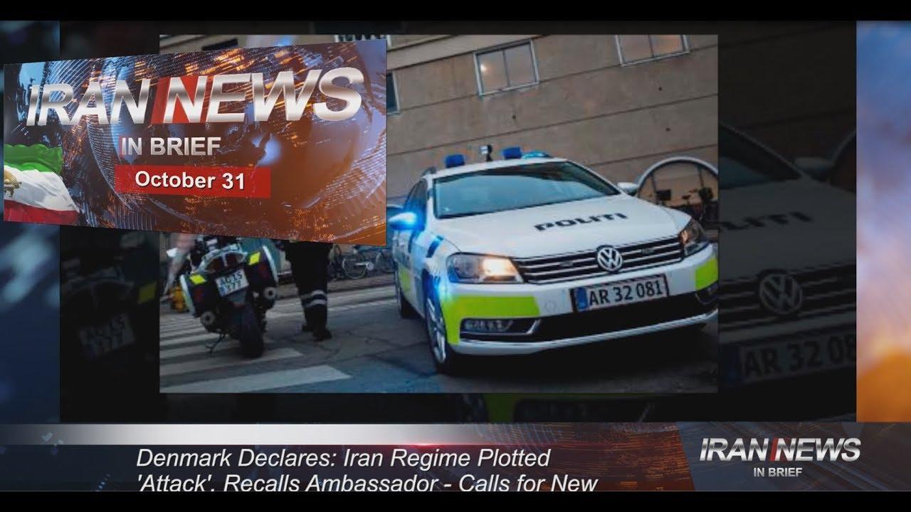 Iran news in brief, October 31, 2018