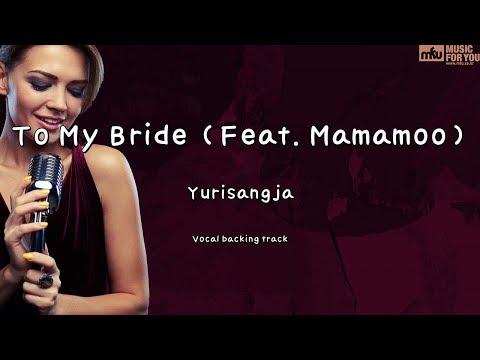 To My Bride (Feat. Mamamoo) - Yurisangja (Instrumental & Lyrics)