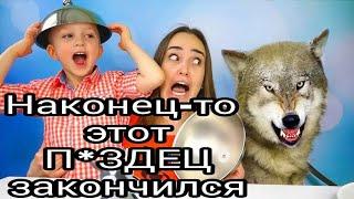 ШОК! Канал Vlad Crazy Show заблокировали/конец деградации! / СВЕРШИЛОСЬ