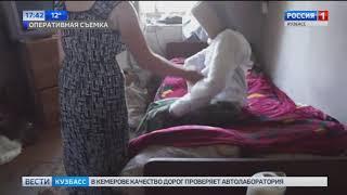В Кузбассе мужчину и женщину превратили в рабов