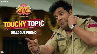 Arjun Patiala | Touchy Topic | Starring Diljith Dosanth and Kriti Sanon