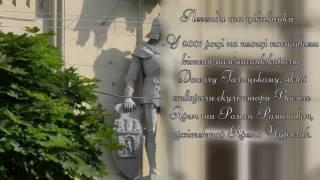 Достопримечательности Украины - Галицкая площадь (Львов).(Га́лицкая пло́щадь — площадь в Галицком районе Львова (Украина). Она образовалась в XIII веке, в период строи..., 2016-06-15T08:47:33.000Z)