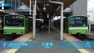 【駅名記憶】back number「クリスマスソング」でJR西日本近畿エリアの路線記号「D~H」の駅名