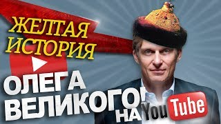 Реакция: СУД Тинькофф vs Немагия. Амиран,Обломов,Хованский, Совергон начали, а отвечает nemagia?