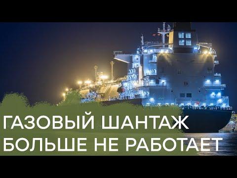 Россия в ШОКЕ: США поставляют газ в Европу – Гражданская оборона ЛУЧШЕЕ