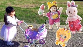 クーファンバギー でお世話ごっこ 💛 キュアモフルン ぽぽちゃんうさももちゃんと一緒にお散歩💛 マザーガーデン 魔法つかいプリキュア! おもちゃ  Precure thumbnail