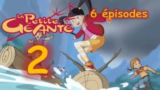 La Petite Géante VF (Ep. 7-12 HQ Sound)