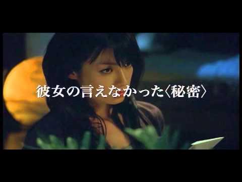 映画『夜明けの街で』予告編