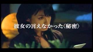 10月8日公開 120万部を突破した東野圭吾の同名小説を、岸谷五朗と深田恭...