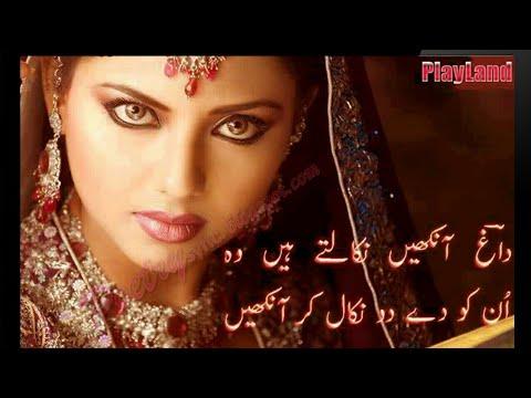 Nice 2 Lines Sad+Love Collection 2017 |Part-9|Urdu/Hindi Poetry|By Hafiz Tariq Ali|