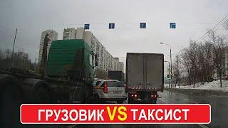 Смотреть видео У МЕНЯ ХРЕН ПРОСКОЧИШЬ!!! Дорожные войны | ДТП Москва | Столица Мира онлайн