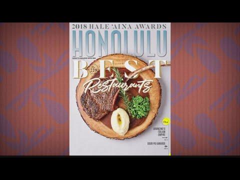 Honolulu Magazine: January Edition