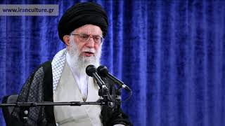 Video khamenei ir 37 download MP3, 3GP, MP4, WEBM, AVI, FLV Juli 2018