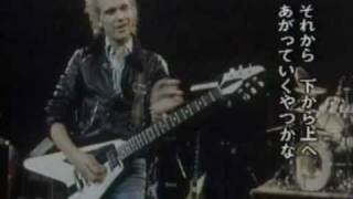 Young Michael Schenker talks about the guitar. (From the guitar le...