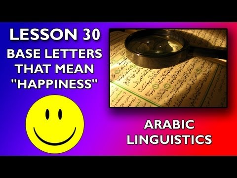 """Introduction to Arabic linguistics: Lesson 30 - base forms meaning """"happiness"""""""