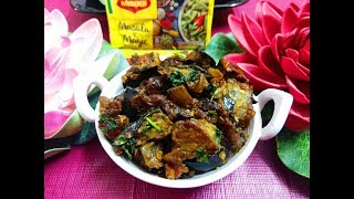Masala-e-magic Baingan | Masala Baingan | Quick Eggplant/Brinjal Recipe