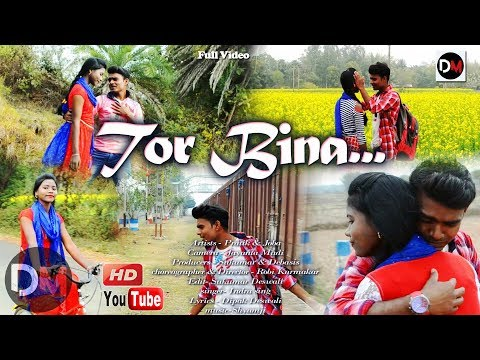 Tor Bina || New Bengali Romantic Video || 2019 New Album HD Video || DM Videos
