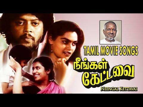 Neengal Kettavai | Tamil Movie full songs | Ilaiyaraaja | Balu Mahendra | Thiagarajan,Silk Smitha