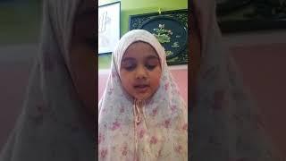Sura Fatiha recited by Aisha Humaira