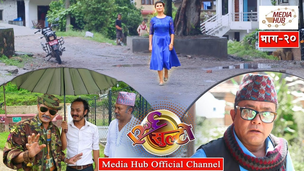 Ulto Sulto, Episode-20, 11-July-2018, By Media Hub Official Channel