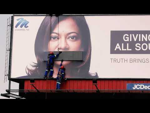 Carte Blanche OOH billboard  | JCDecaux Africa
