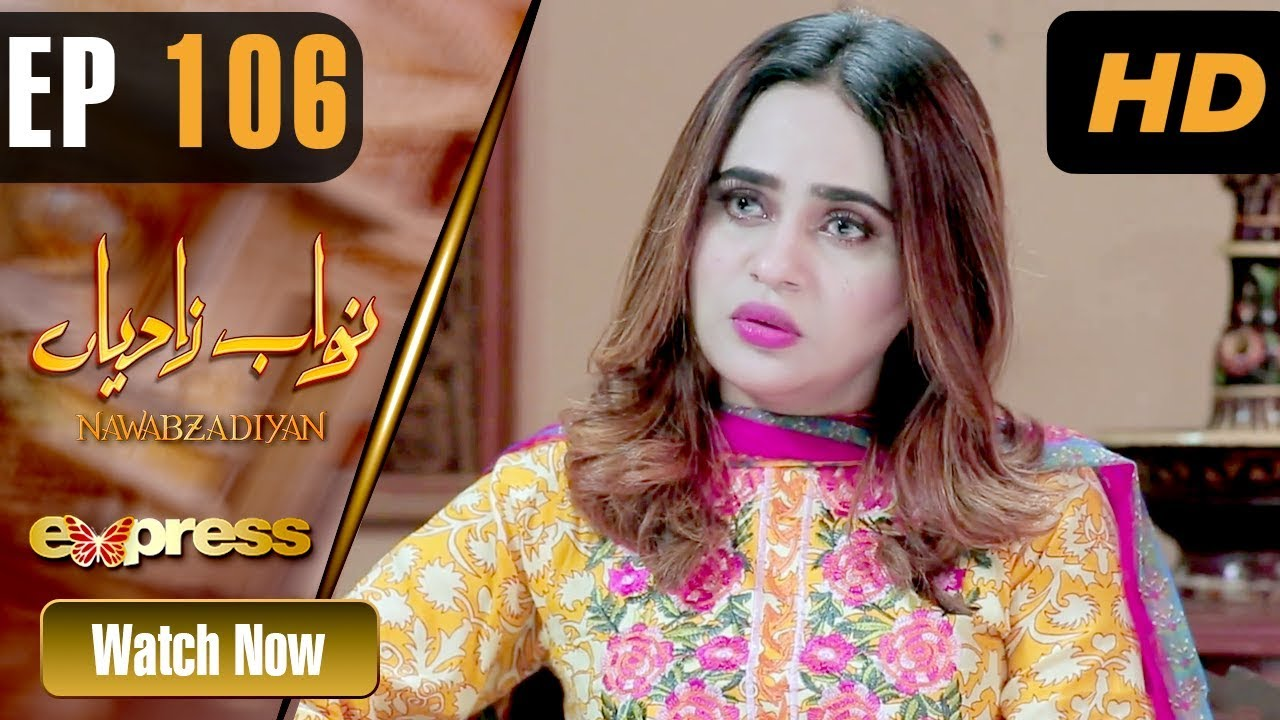 Nawabzadiyan - Episode 106 Express TV Aug 9, 2019