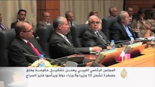 الإعلان عن تشكيل حكومة وفاق مصغرة بليبيا