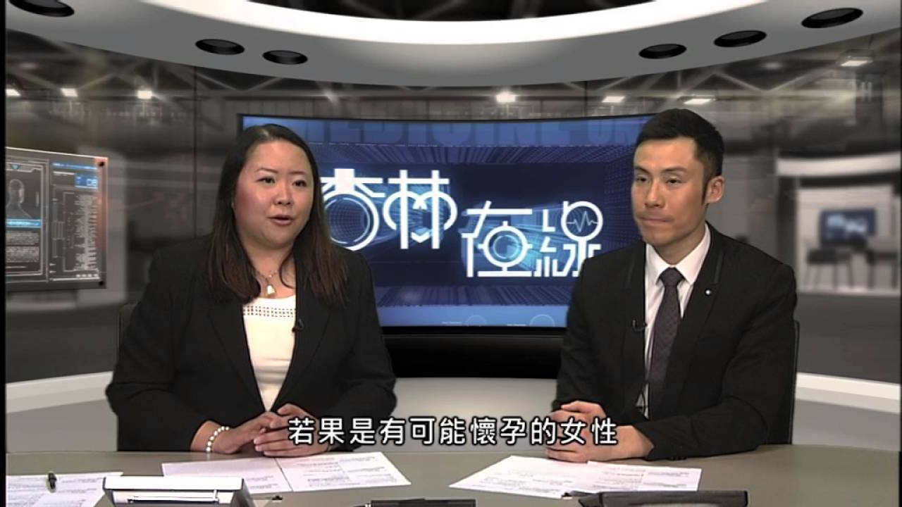 【杏林在線】治療暗瘡的方法 - YouTube