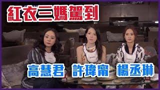 看更多【佼心食堂】:http://bit.ly/2pCd1nT Yahoo TV 上千支影片精彩不...