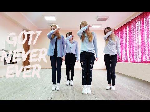 GOT7 Never Ever Dance Cover Suavi Sol