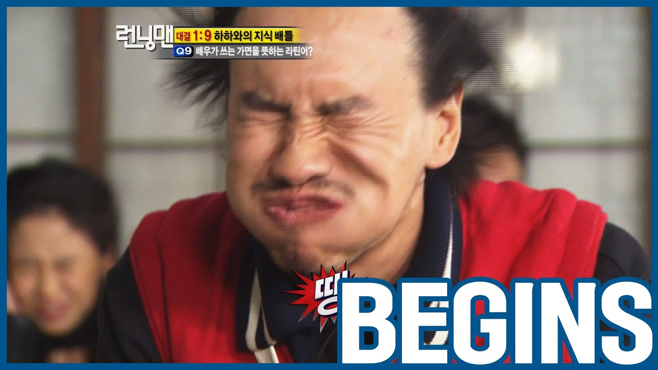[RUNNINGMAN BEGINS] [EP 19-1] | 1:9 Game : Will Kwangsoo get the last question..?! (ENG SUB)