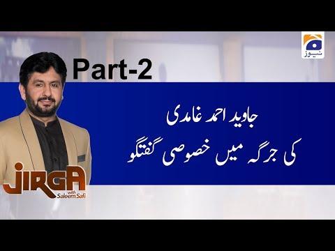 Jirga   Javed