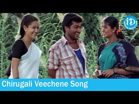 Chirugali Veechene Song - Sivaputrudu Movie Songs -Vikram - Surya - Sangeeta
