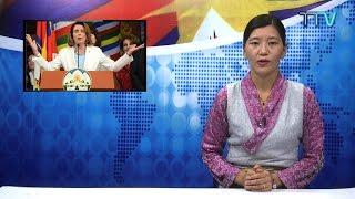 'Tibet This Week' - May 12, 2017
