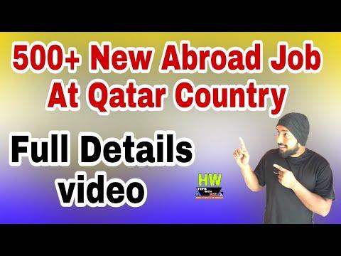 Abroad Job At Qatar Country,500+ Job Post Salary 1800-2300 Qatari Riyal