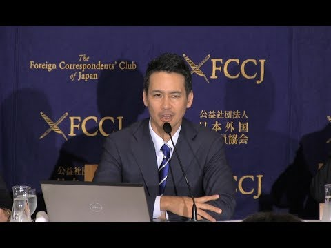 """Ichiro Kawanabe: """"Uber, ride sharing and the taxi industry in Japan"""""""