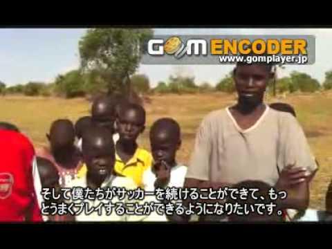 サッカー 南 スーダン