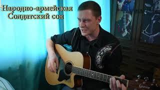 ТОП-15 ЛУЧШИХ армейских и военных песен | Сапрыкин