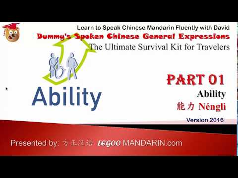 Dummy's Spoken Chinese General Expressions 1.01 Ability 能力 01 - trimmed