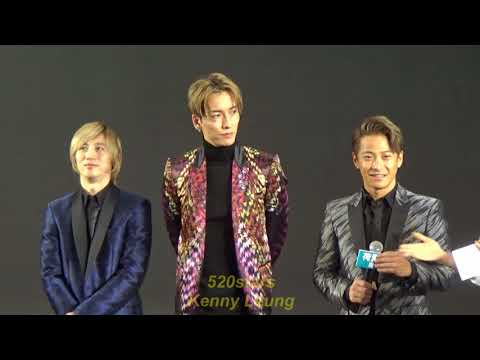 [中字] w-inds.(ウィンズ) Press Conference In Hong Kong 20171110