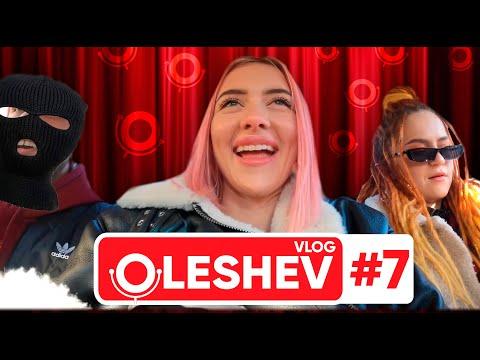 Съемки Comedy Club/ Бьём татухи/ концерт Порнофильмов OLESHEV VLOG #7