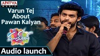 "Varun-Tej-Says-""Pawan-Kalyan-Wishes-All-Ways-With-Me""-At-Mukunda-Audio-Launch"