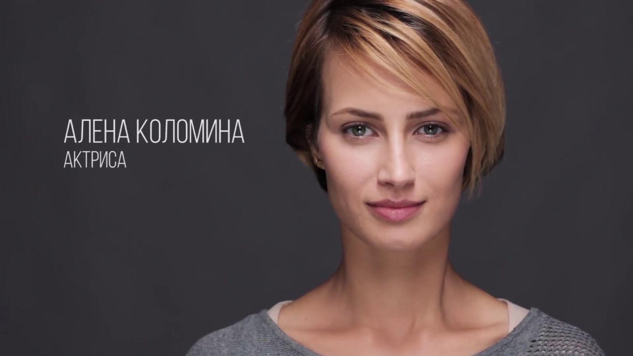 Алена Коломина Голая Видео