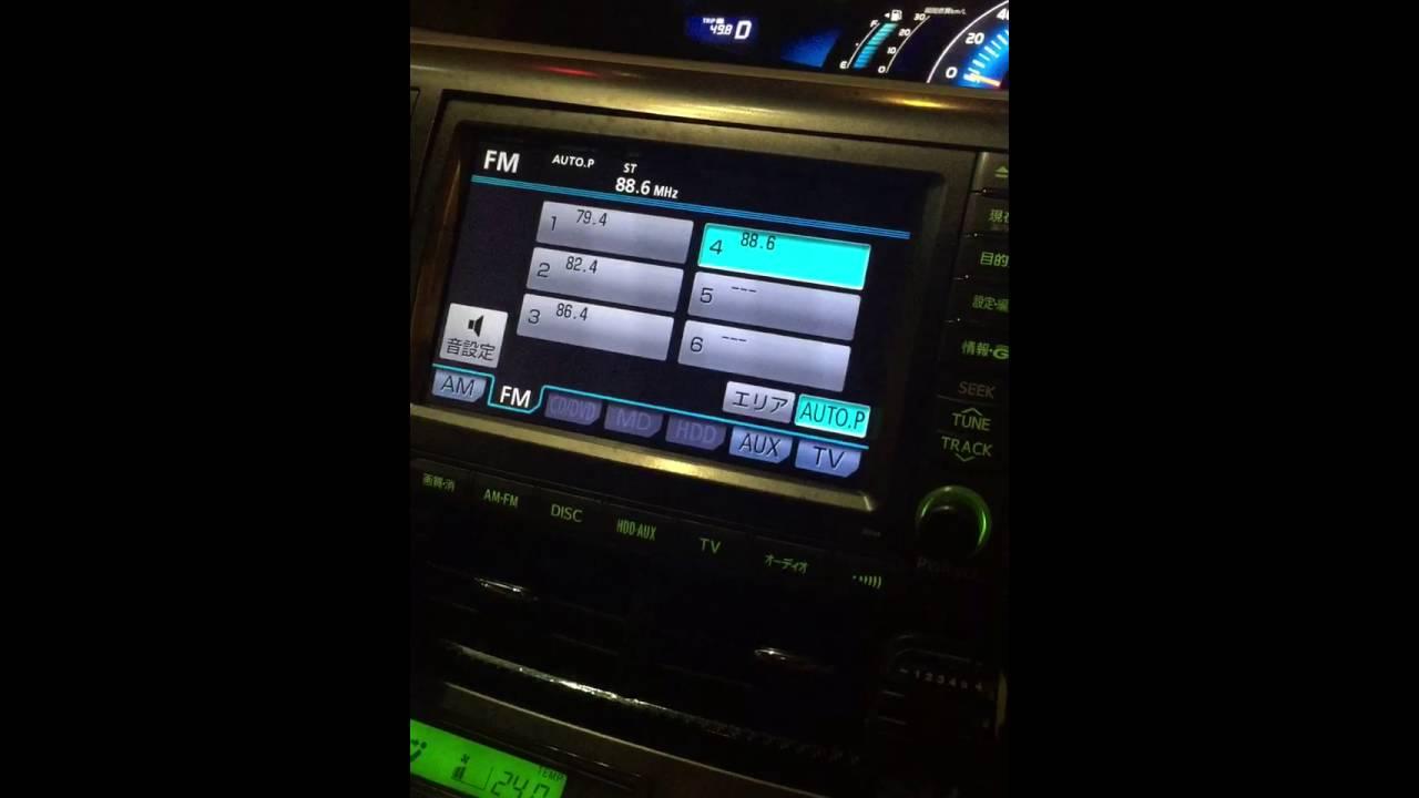 日本水貨車收聽香港收音機 - YouTube